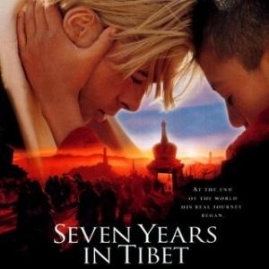 31 августа встреча посвященная культуре Тибета и кинопоказ 7 Лет в Тибете