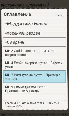 Название: Screenshot_2013-04-03-11-46-15.jpg Просмотров: 876  Размер: 20.4 Кб