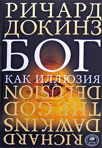 Название: cover.jpg Просмотров: 33  Размер: 39.7 Кб