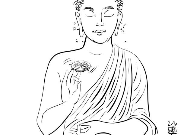 Название: Buddhaspiner.jpg Просмотров: 358  Размер: 40.0 Кб