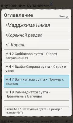Название: Screenshot_2013-04-03-11-46-15.jpg Просмотров: 790  Размер: 20.4 Кб