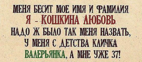 Название: valeryanka.jpg Просмотров: 612  Размер: 51.6 Кб
