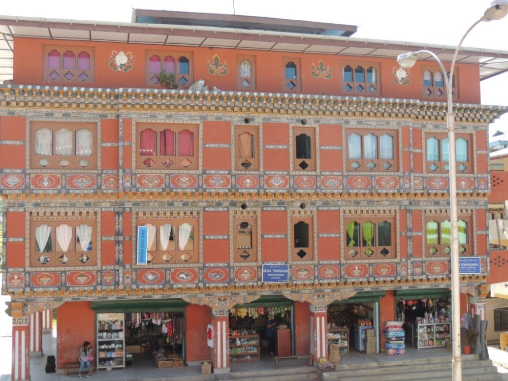 Название: Бутан2013_Tenpa.jpg Просмотров: 259  Размер: 161.5 Кб