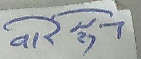 Название: DSC_0001~2.jpg Просмотров: 192  Размер: 18.3 Кб