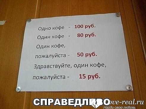 Название: кофе.jpg Просмотров: 406  Размер: 40.0 Кб