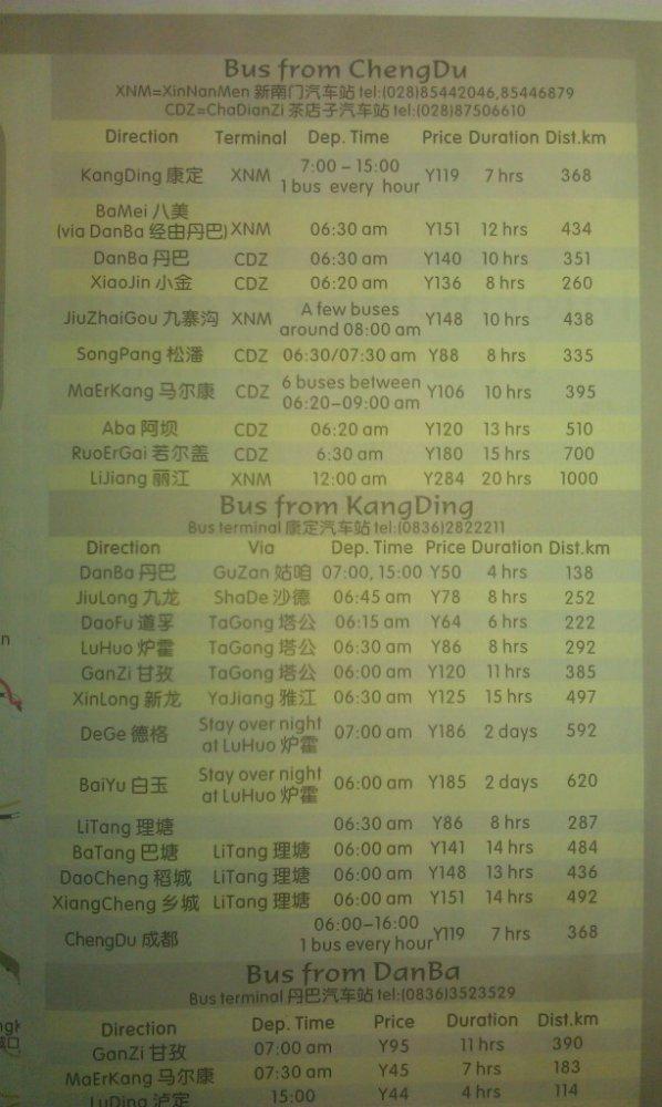Название: автобусы из Чен&#1.jpg Просмотров: 349  Размер: 90.8 Кб