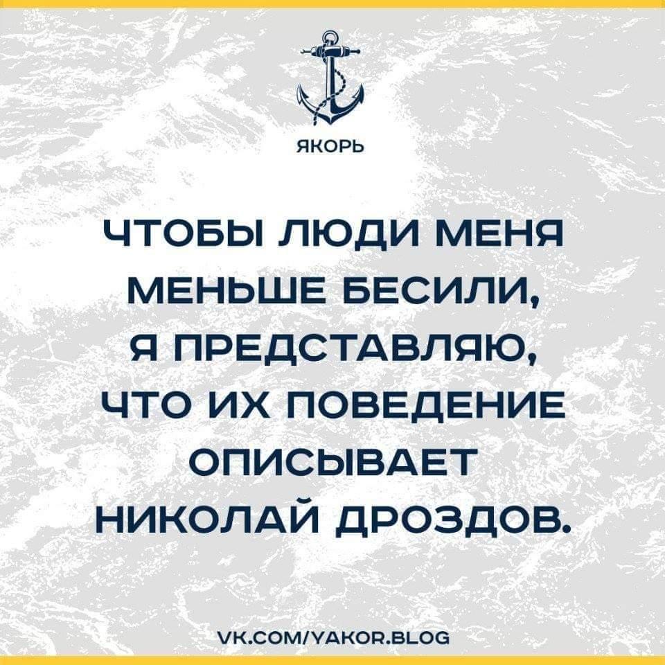 Название: FB_IMG_1554145669266.jpg Просмотров: 418  Размер: 112.3 Кб